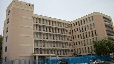 The Gambia: Jammeh-era central bank chief fired without reasons