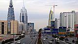 المملكة العربية السعودية: تراجع عجز الموازنة في الربع الأول