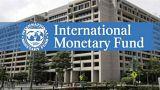 صندون النقد الدولي يحث فرنسا على ترشيد النفقات