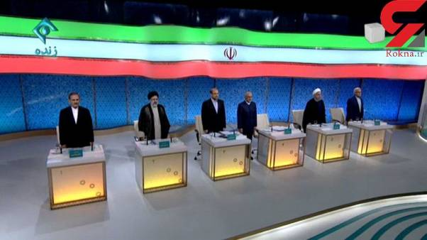 گزارش لحظه به لحظه آخرین مناظره انتخاباتی در ایران