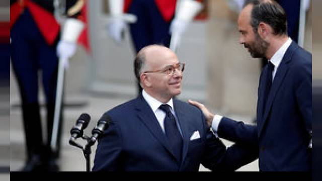France Edouard Philippe a pris ses fonctions