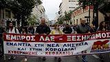 Ελλάδα: Γενική απεργία σήμερα - Παραλύει η χώρα
