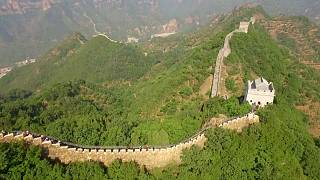 Mauer-Marathon in China