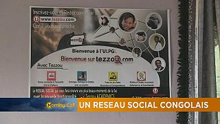 Social media made in restive DR Congo [Hi-Tech]