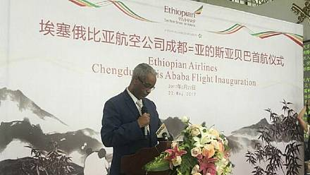 Ethiopian Airlines opens new air route to south west China