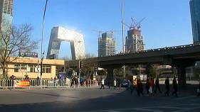 Агентство Moody's понизило рейтинг Китая