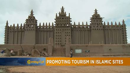 Promoting tourism in Islamic sites [The Morning Call]