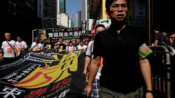 Κίνα: Διαδηλώσεις εν όψει της επετείου της 4ης Ιουνίου