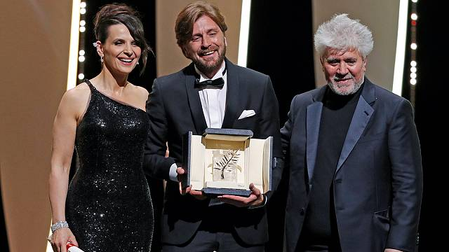 Cannes 2017: the winners