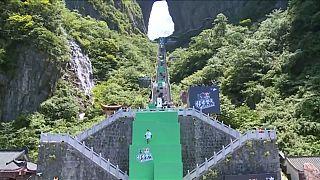 Compétition sportive au coeur de la montagne de la Porte du ciel