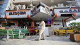 در جریان دو انفجار انتحاری در بغداد دستکم ۲۶ تن جان باختند