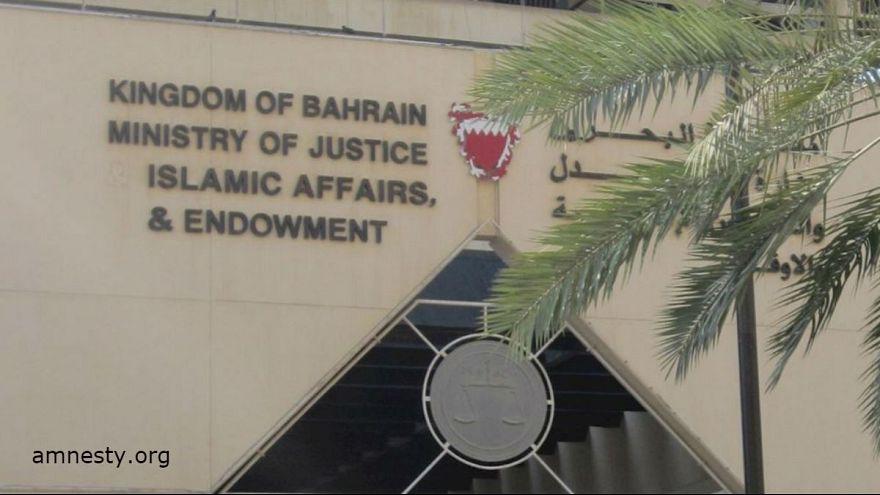انتقاد عفو بین الملل از انحلال جنبش الوعد بحرین