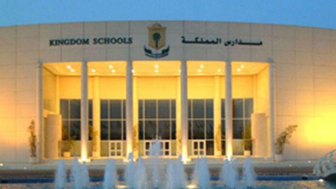 مقتل شخصين في عملية إطلاق نار بمدرسة تابعة للأمير الوليد بن طلال