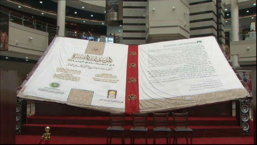 """""""هذا محمد"""" أكبر كتاب في العالم"""