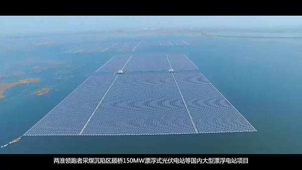 Größter schwimmender Solarpark