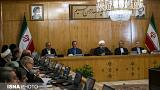 دولت ایران لوایح تفکیک سه وزارتخانه را به مجلس ارائه می کند