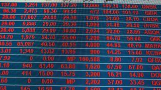 بنوك سريلانكية تحجم عن شراء الريال القطري