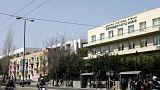 Ελλάδα: Εξιχνιάστηκαν οι κλοπές από νοσοκομεία - Κολομβιανοί οι δράστες
