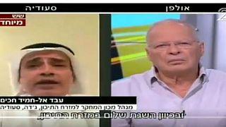 اتهامات للسعودية بالتطبيع الإعلامي مع إسرائيل