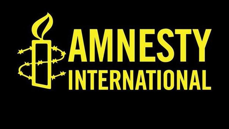 بحران قطر، اعتراض عفو بینالملل به جدایی خانوادهها