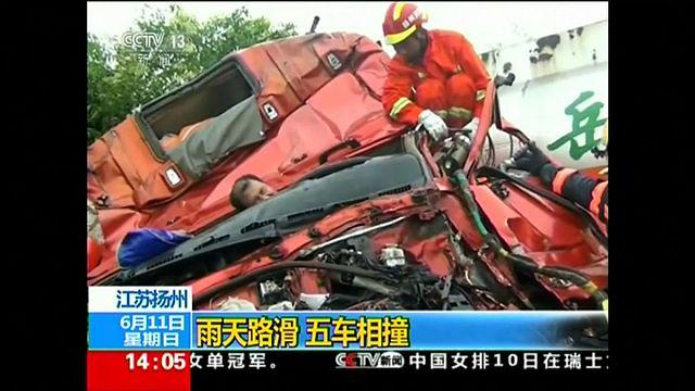 قتيل وجرحى في حادث اصطدام شاحنات ببعضها في الصين