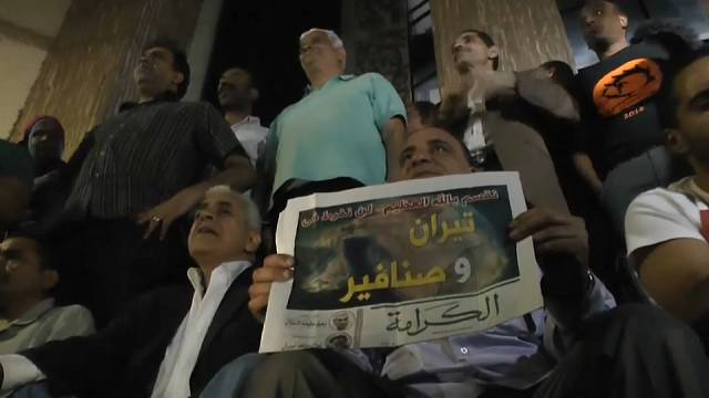 Protests in Egypt over fate of Red Sea islands