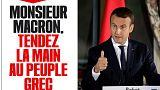 «Λιμπερασιόν»: Κύριε Μακρόν, δώστε το χέρι σας στον ελληνικό λαό