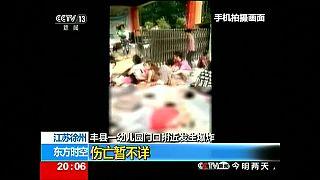 Explosão vitima dezenas à porta de jardim de infância no leste da China