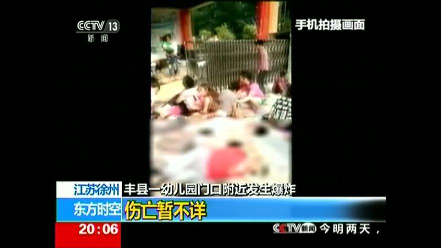 Взрыв у детсада в Китае: есть жертвы