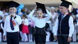 Выпускные школьные экзамены в Европе
