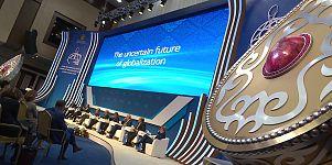 Fórum de Astana debate oportunidades no Cazaquistão