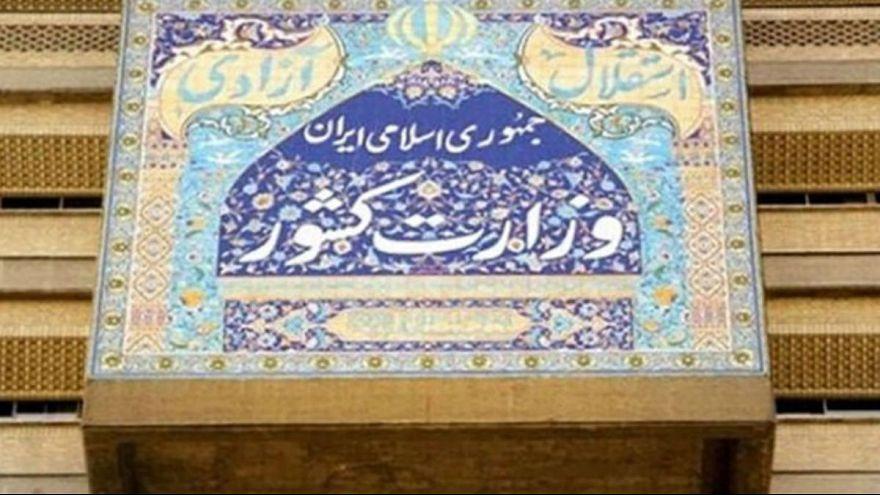 وزارت کشور: خبر حمله به تهران در شب قدر نادرست است