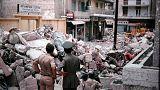 39 χρόνια μετά... Σπάνιες φωτογραφίες από τον φονικό σεισμό του '78 στη Θεσσαλονίκη