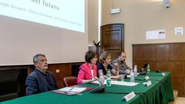 شرط بندی بر روی ایران در میلان