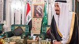 السعودية: تمديد اجازة عيد الفطر لتصبح 15 يوماً