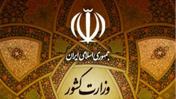 درخواست ایران از عربستان برای پرداخت غرامت و آزادی ماهیگیران