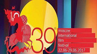 В Москве в четверг открывается 39-ый МКФ