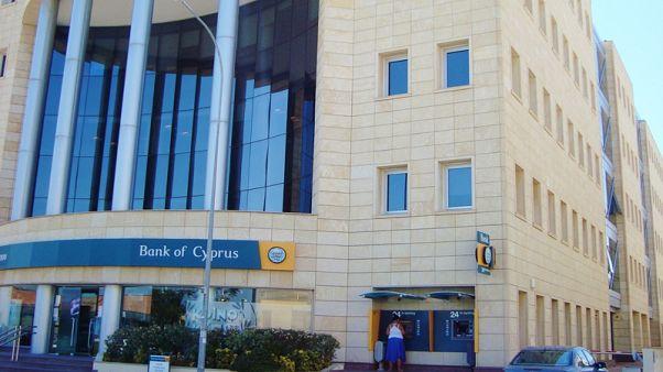 O οίκος Moody's αναβάθμισε την Τράπεζα Κύπρου