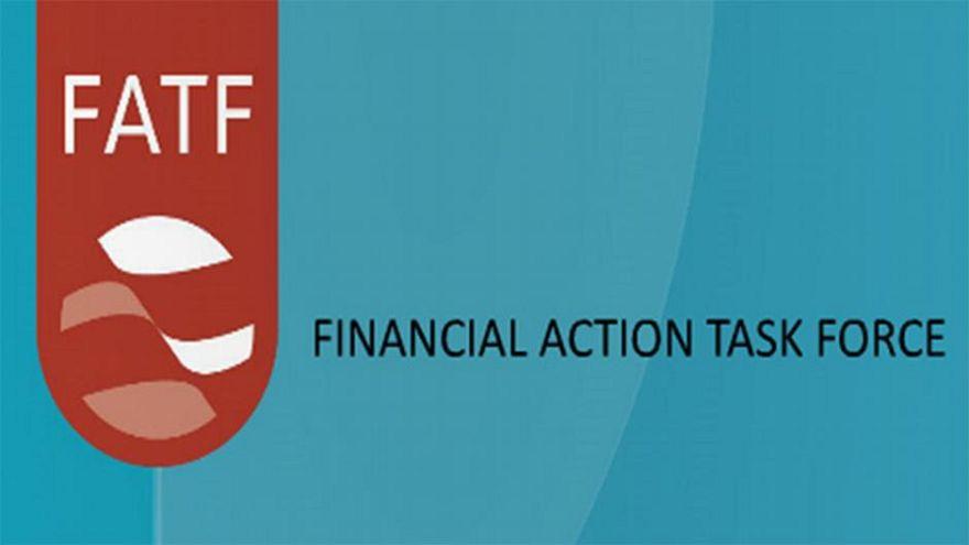 گزارش گروه اقدام مالی و تمدید تعلیق محدودیتهای مالی ایران