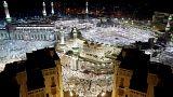 ثبوث هلال شهر شوال في السعودية والأردن واندونيسيا واليابان واستراليا وروسيا