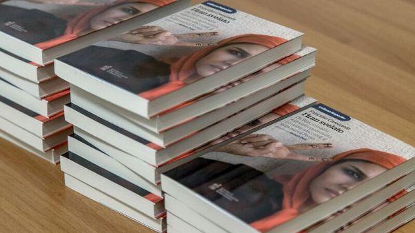 ایران پشت پرده؛ کتابی درباره ایران، ترامپ و تروریسم