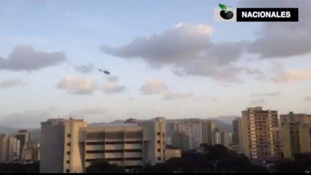 Верховный суд Венесуэлы атакован с вертолёта