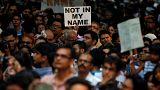 """مظاهرات تندد بالاعتداءات ضد """"آكلي لحوم البقر"""" من  المسلمين"""