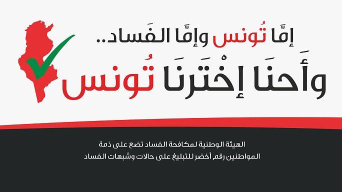 مصادرة أملاك سبعة أشخاص بتهم الفساد في عهد بن علي