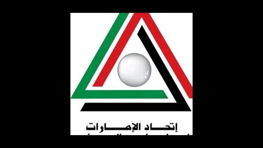 منتخب الإمارات للسنوكر يرفض اللعب أمام المتخب القطري بسبب الأزمة الخليجية