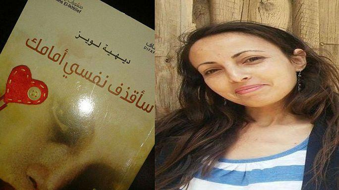 وفاة الروائية الجزائرية ديهية لويز عن عمر ناهز 32 عاما