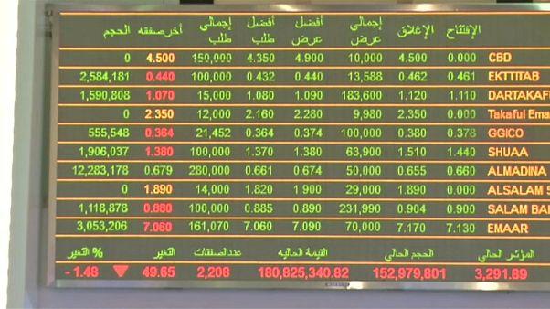 بورصة قطر تتراجع ساعات قبيل انتهاء المهلة الخليجية