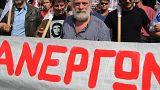 Σταθερά πρώτη ευρωπαϊκά στην ανεργία η Ελλάδα