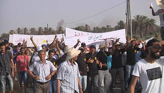 Tunisia: Protest against environmental pollution in Gabes [no comment]