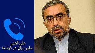 سفير إيران بباريس ليورونيوز: صفقة توتال مع إيران ستمنح الثقة لتهاطل الاستثمارات